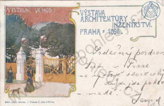 Výstava architektury a inženýrství Praha 1898, Výstavní vchod, DA